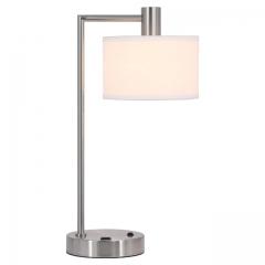 XiNBEi Lighting Table Lamp USB Desk Lamp with Fabric Shade, Modern Bedside Iron Lamp Brushed Nickel Finish for Bedroom Living Room & Office XB-TL1230-BN